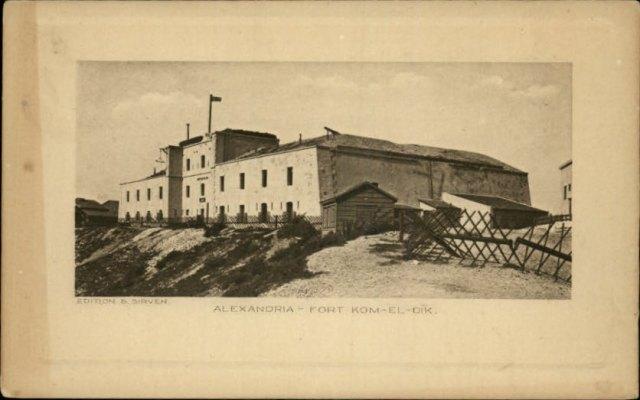 ALEXANDRIA EGYPT Fort Kom-El-Dik c1910 Postcard