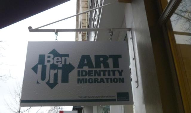Ben Uri sign