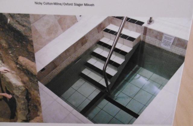 modern mikveh