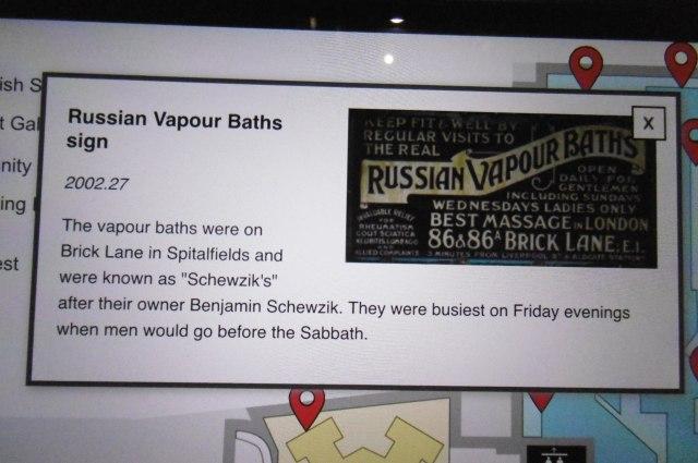 Russian Vapour Bath