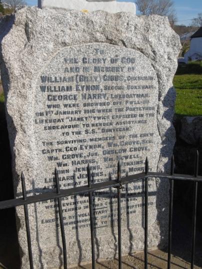 memorial wording